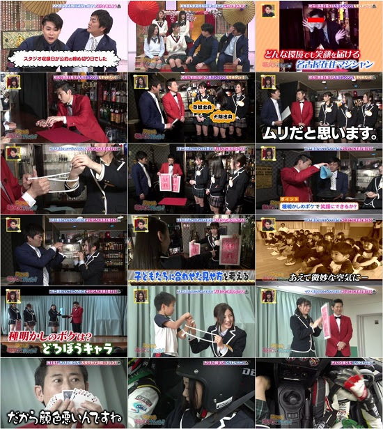 (TV-Variety)(720p) SKE48 むすびのイチバン! ep07 170605