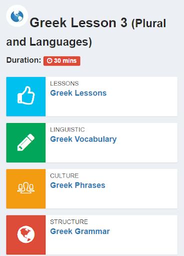 玩免費教育APP|下載Learn Greek app不用錢|硬是要APP