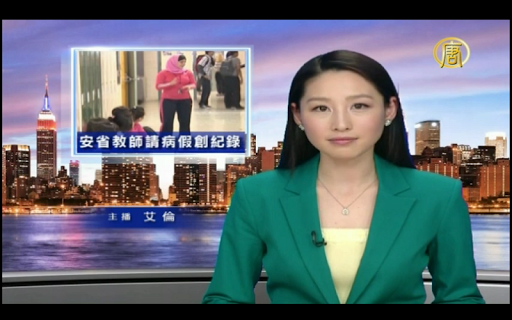 iNTD TV 2.1.13 screenshots 9