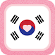 Korea Social ♥ Online Dating Apps to Meet & Match