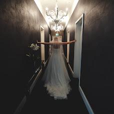 Wedding photographer Natasha Shmidt (karamelina). Photo of 06.08.2014