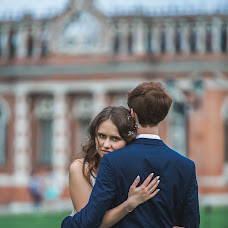 Wedding photographer Artur Kuznecov (iArturkin). Photo of 18.11.2017