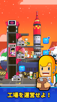 Rocket Star Tycoon: 宇宙工場経営シュミレーションゲームのおすすめ画像4