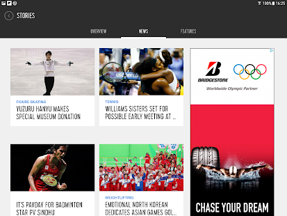Olympic Channel Screenshot