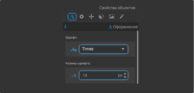 http://prob2b.biz/themes/prob2b/public/site/img/instructions/text_edit3.png