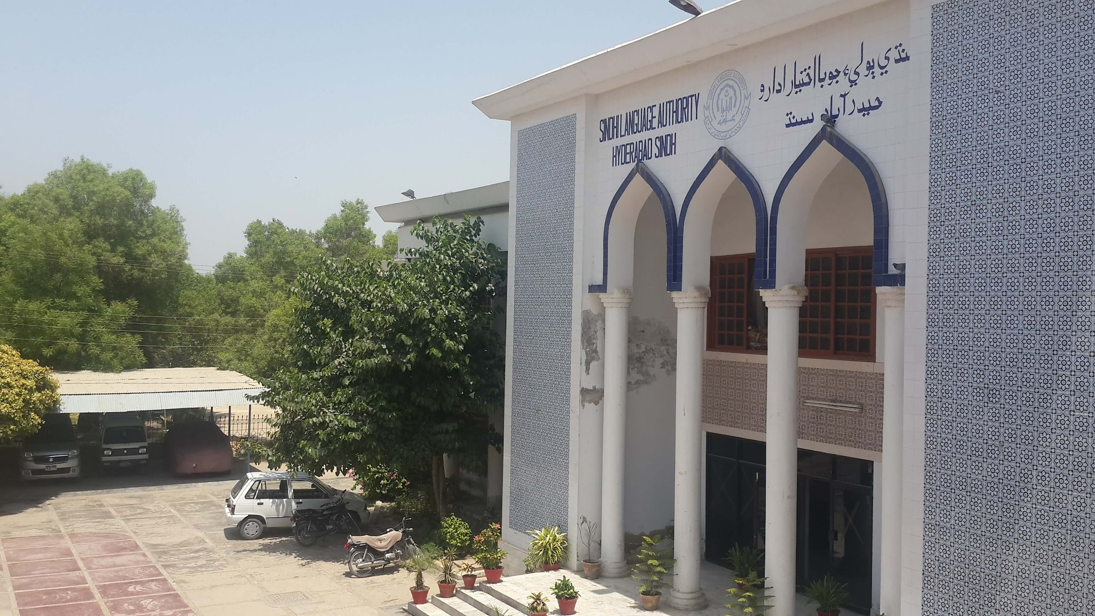Sindhi Language Authority (Sindhi Computing Deptt)