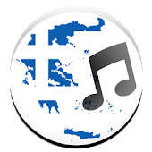 Greek Laika Radios - Best & Beloved of Greek music