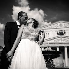 Wedding photographer Aleksandr Perederiy (Kpoxa). Photo of 06.10.2014