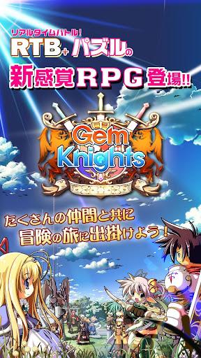 Gem Knights