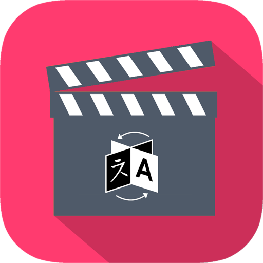 Pleo - Learn languages 遊戲 App LOGO-硬是要APP