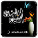 Allah Screen Lock icon