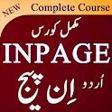 inpage Course in Urdu  Offline icon