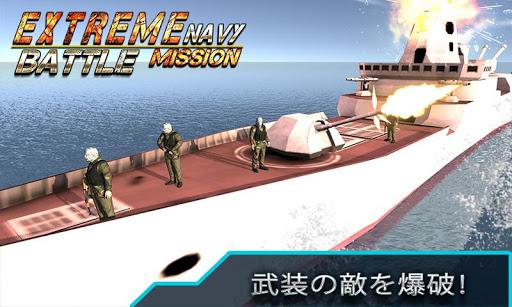 ロシア海軍駆逐艦船3D