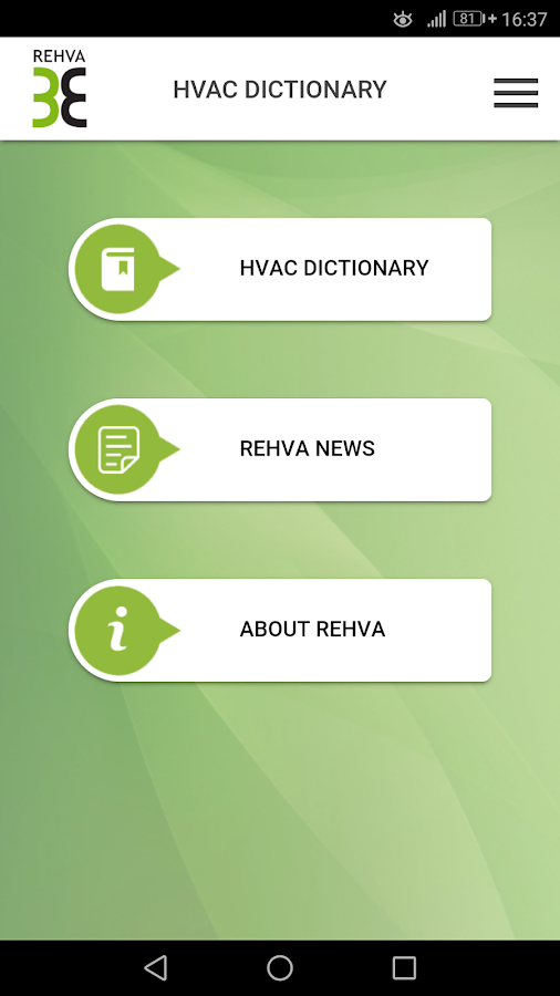 REHVA Dictionary- screenshot