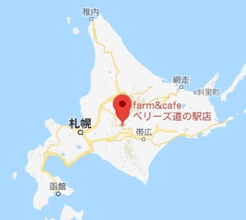 地図:Farm&Cafe ベリーズ道の駅店