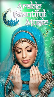 Islamic Beautiful Music - náhled