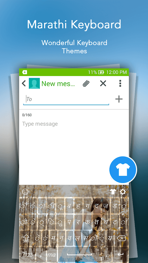 Screenshots of Type In Marathi Keyboard for Android