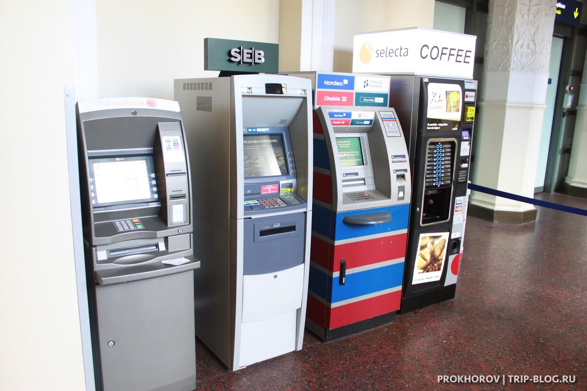 аэропорт Вильнюса банкоматы