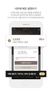 스타벅스 screenshot 05