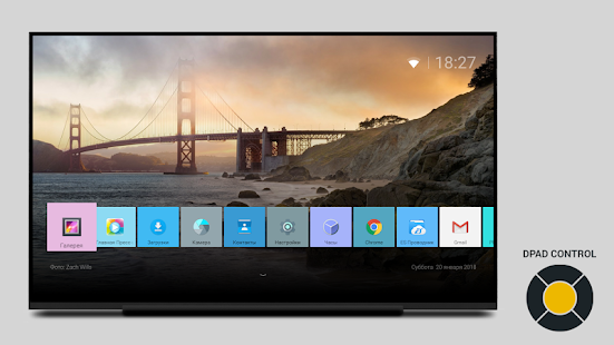SimpleBox Android TV BOX launcher APK Download - Android