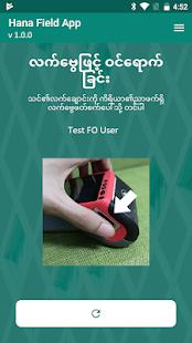 Hana Field App for PC-Windows 7,8,10 and Mac apk screenshot 1