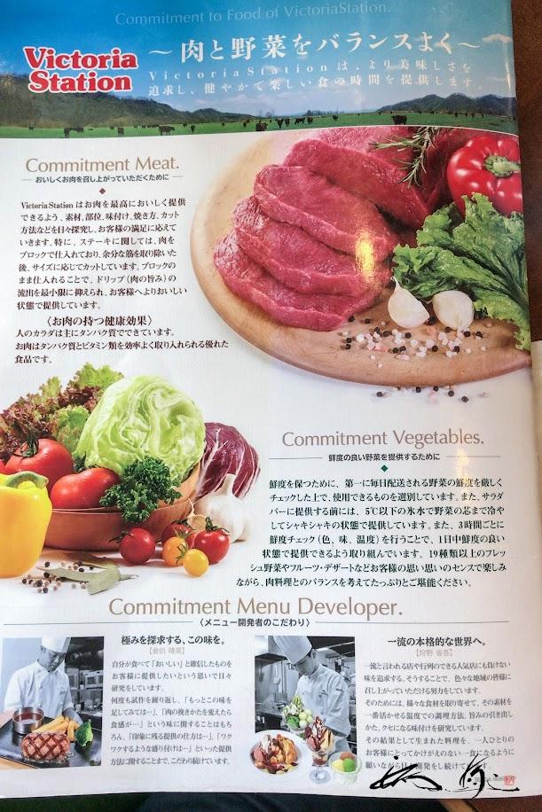 肉と野菜のバランスの良いメニュー