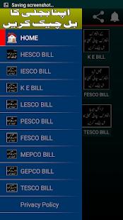 Download Check Electricity Bill 2019-Bijli Ka Bill Online