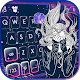 Galaxy Girl Keyboard Theme Download for PC Windows 10/8/7