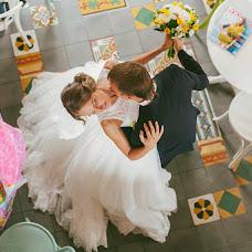 Wedding photographer Anastasiya Kupryashina (anestea). Photo of 23.04.2015