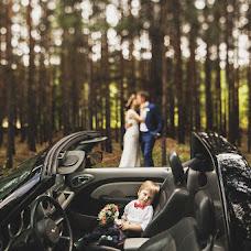 Wedding photographer Vitaliy Galichanskiy (galichanskiifil). Photo of 17.09.2014