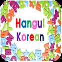 Sound Hangul 2 icon