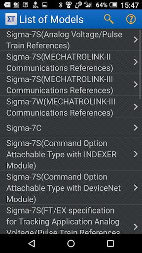 SigmaTouch! 1.03 Windows u7528 3
