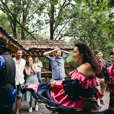 Hochzeitsfotograf Elena Demina (elenademina). Foto vom 09.01.2019