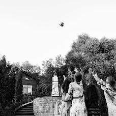 Wedding photographer Maksim Kiryanov (chipons). Photo of 18.09.2017
