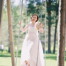 Wedding photographer Marat Grishin (maratgrishin). Photo of 05.08.2018