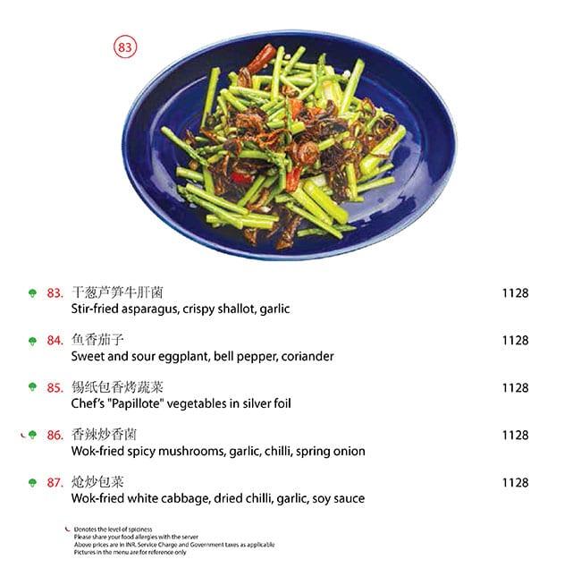 China Kitchen, Hyatt Regency menu 20