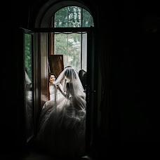 Fotografo di matrimoni Slava Semenov (ctapocta). Foto del 03.12.2017