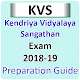 KVS केंद्रीय विद्यालय संगठन Exam Guide for Android