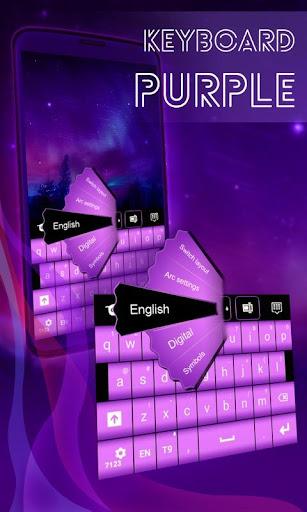 紫色的鍵盤