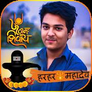 Shiva DP Maker : Mahakal Shiva Status 2018