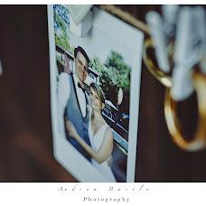 Wedding photographer Andrea Basile (basile). Photo of 12.12.2018