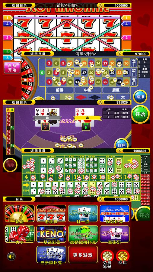 8 letter casino game