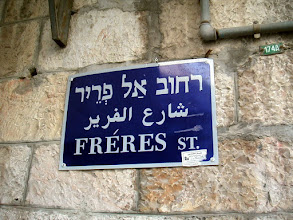 Photo: Rue des Frères (des Écoles chrétiennes), porte de Jaffa à Jérusalem