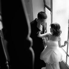 Wedding photographer Mi Soo (misoo). Photo of 06.08.2018