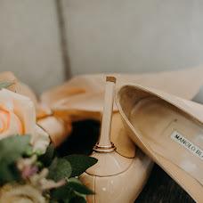 Wedding photographer Ksenia Yurkinas (kseniyayu). Photo of 11.02.2019