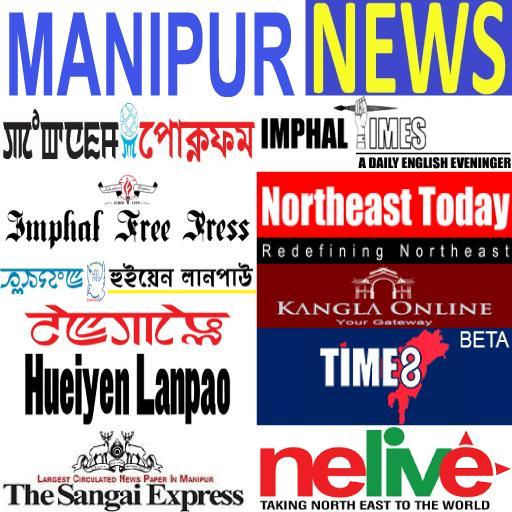 Manipur News Paper - Manipuri News Paper - Apps on Google Play
