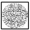Arabic Wallpaper icon