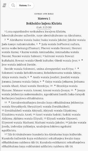 Libhayibheli LeliNgcwele - Bible in Siswati 1.1.007 screenshots 5