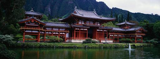 Comment faire pour venir au Japon ?