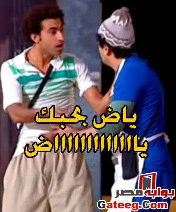 免費下載漫畫APP كوميك مسرح مصر 2016 app開箱文 APP開箱王